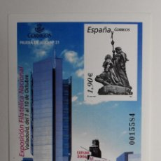 Sellos: PRUEBA OFICIAL DE ESPAÑA.NUEVA Y SIN FIJASELLOS.LUJO.. Lote 280266018
