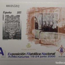 Sellos: PRUEBA OFICIAL DE ESPAÑA.NUEVA Y SIN FIJASELLOS.LUJO.. Lote 280267178