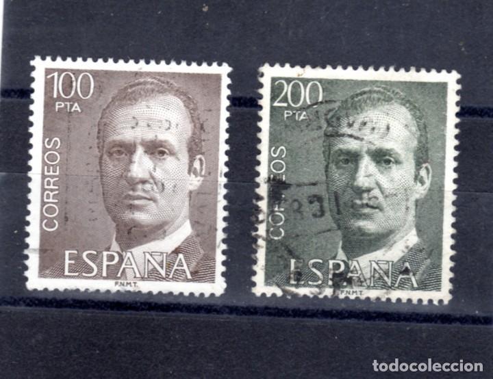 ED Nº 2605/ 06 JUAN CARLOS I USADOS (Sellos - España - Juan Carlos I - Desde 1.975 a 1.985 - Usados)