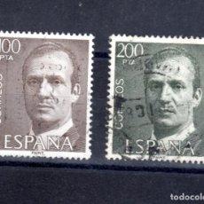 Sellos: ED Nº 2605/ 06 JUAN CARLOS I USADOS. Lote 280445258