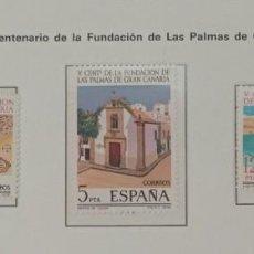 Sellos: SELLOS NUEVOS ESPAÑA - 1978 - V CENTENARIO DE LA FUNDACION DE LAS PALMAS DE GRAN CANARIA - 3 SELLOS. Lote 282493163
