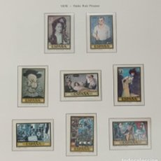 Sellos: SELLOS NUEVOS ESPAÑA - 1978 - PABLO RUIZ PICASSO - 8 SELLOS. Lote 282493803