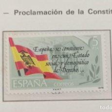 Sellos: SELLOS NUEVOS ESPAÑA - 1978 - PROCLAMACION DE LA CONSTITUCION - 1 SELLO. Lote 282494203