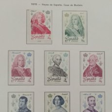 Sellos: SELLOS NUEVOS ESPAÑA - 1978 - REYES DE ESPAÑA. CASA DE BORBON - 10 SELLOS. Lote 282494433