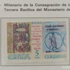Sellos: SELLOS NUEVOS ESPAÑA-1978-MILENARIO DE LA CONSAG.DE LA 3ª BASILICA DEL MONASTERIO DE RIPOLL -1 SELLO. Lote 282494983