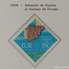 Sellos: SELLOS NUEVOS ESPAÑA - 1978 - ADHESION DE ESPAÑA AL CONSEJO DE EUROPA - 1 SELLO. Lote 282495348