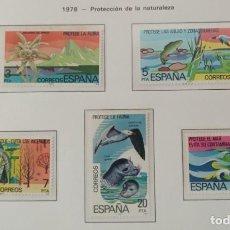 Sellos: SELLOS NUEVOS ESPAÑA - 1978 - PROTECCION DE LA NATURALEZA - 5 SELLOS. Lote 282495608