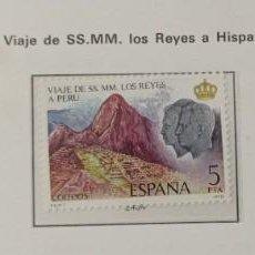 Sellos: SELLOS NUEVOS ESPAÑA - 1978 - VIAJE DE SS. MM. LOS REYES A HISPANOAMERICA - 3 SELLOS. Lote 282496043