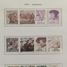 Sellos: SELLOS NUEVOS ESPAÑA - 1978 - CENTENARIOS - 9 SELLOS. Lote 282497363