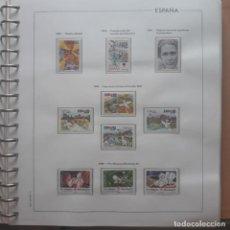 Sellos: AÑO COMPLETO ESPAÑA 1990 EDIFIL 3047 ** A 3098 ** MONTADO EN HOJAS EDIFIL. Lote 283260293