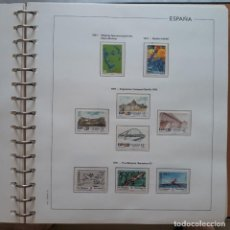 Sellos: AÑO COMPLETO ESPAÑA 1991 EDIFIL 3099 ** A 3151 ** MONTADO EN HOJAS EDIFIL. Lote 283260463