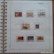 Sellos: AÑO COMPLETO ESPAÑA 1992 EDIFIL 3152 ** A 3236 ** MONTADO EN HOJAS EDIFIL. Lote 283261663