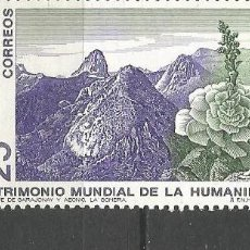 Francobolli: ESPAÑA EDIFIL NUM. 3146 USADO. Lote 284180873