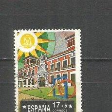 Francobolli: ESPAÑA EDIFIL NUM. 3228 USADO. Lote 284238818