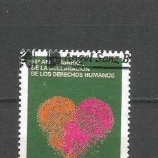 Francobolli: ESPAÑA EDIFIL NUM. 3607 USADO. Lote 284338803