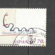 Francobolli: ESPAÑA EDIFIL NUM. 3681 USADO. Lote 284505763
