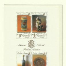 Sellos: HOJA DE PATRIMONIO ARTISTICO NACIONAL 1.991. Lote 285273033