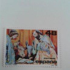 Francobolli: SELLO ESPAÑA - NAVIDAD - LA NATIVIDAD FELIPE BIGAMY - EDIFIL 2868 - AÑO 1986 - 48 PESETAS -. Lote 285449508