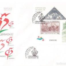 Sellos: ESPAÑA 1992 SOBRE PRIMER DIA EDIFIL 3195 -GRANADA 92. Lote 285584243