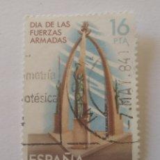 Sellos: SELLO ESPAÑA 16 PESETAS DIA DE LAS FUERZAS ARMADAS 1983 USADO. Lote 285661423