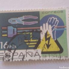 Sellos: SELLO ESPAÑA RIESGOS DE LA ELECTRICIDAD 1984 16 PESETAS USADO. Lote 285662328