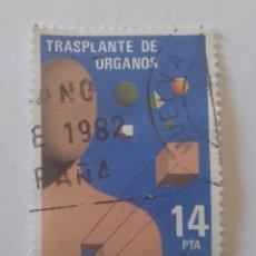 Sellos: SELLO ESPAÑA TRANSPLANTE DE ÓRGANOS AÑO 1982 USADO. Lote 285681063