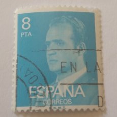 Sellos: SELLO ESPAÑA JUAN CARLOS I AZUL 8 PESETAS AÑO 1977 USADO. Lote 285684058