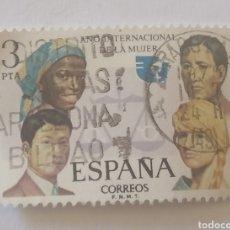 Sellos: SELLO ESPAÑA AÑO INTERNACIONAL DE LA MUJER AÑO 1975 USADO. Lote 285684528