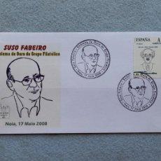 Sellos: SOBRE NOIA, 17 MAIO DE 2008. SUSO FABEIRO. EMBLEMA DE OURO DO GRUPO FILATÉLICO.. Lote 285737018