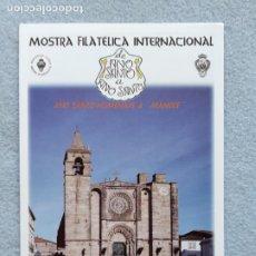 Sellos: MOSTRA FILATÉLICA INTERNACIONAL. NOIA 21-28 AGOSTO 1999. AÑO SANTO.. Lote 285737423