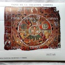 Sellos: 1980 TAPIZ DE LA CREACIÓN EDIFIL 2591 47 HOJITAS **. Lote 285991203