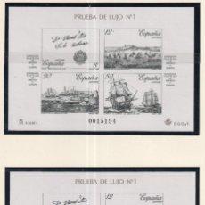 Sellos: SELLOS ESPAÑA OFERTA AÑO 1987 PRUEBA DE LUJO EDIFIL NÚMERO 12/13 EN NUEVO VALOR DE CATALOGO 60 €. Lote 286455803