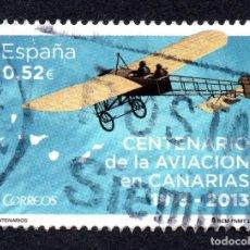 Timbres: RRC EDIFIL 4796 ESPAÑA 2013 *USADO*. Lote 286888418