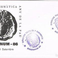 Sellos: 0968. CARTA HOSPITALET DE LLOBREGAT (BARCELONA) 1986. HOSFINUM 86. Lote 286949538