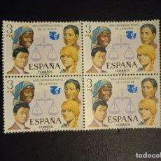Sellos: AÑO 1975 AÑO INTERNACIONAL DE LA MUJER SELLOS NUEVOS EDIFIL 2264. Lote 287176288