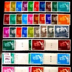 Sellos: SELLOS ESPAÑA 1976 - FOTO 434 - Nº 2344, COMPLETA. Lote 287194028