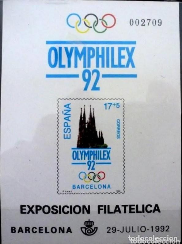 SELLOS ESPAÑA 1992 - FOTO 942 - Nº 3229, PRUEBA Nº 16 NUEVO (Sellos - España - Juan Carlos I - Desde 1.986 a 1.999 - Nuevos)
