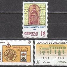 Francobolli: EDIFIL 3309/11, EFEMERIDES: FUERO DE JACA (HUESCA) Y TRATADO DE TORDESILLAS, NUEVO *** (SERIE COMPLE. Lote 287317213