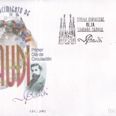 Timbres: SELLOS ESPAÑA OFERTA SOBRES DEL PRIMER DÍA AÑO 2002. Lote 287335563