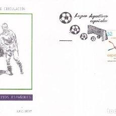 Francobolli: SELLOS ESPAÑA OFERTA SOBRES DEL PRIMER DÍA AÑO 1997. Lote 287343873