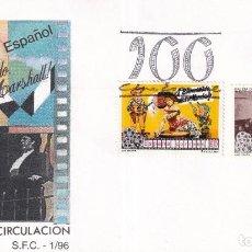 Sellos: SELLOS ESPAÑA OFERTA SOBRES DEL PRIMER DÍA AÑO 1996. Lote 287344428