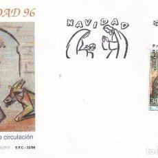 Sellos: SELLOS ESPAÑA OFERTA SOBRES DEL PRIMER DÍA AÑO 1996. Lote 287345493
