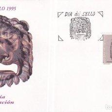 Sellos: SELLOS ESPAÑA OFERTA SOBRES DEL PRIMER DÍA AÑO 1995. Lote 287348263