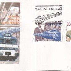 Sellos: SELLOS ESPAÑA OFERTA SOBRES DEL PRIMER DÍA AÑO 1995. Lote 287348393