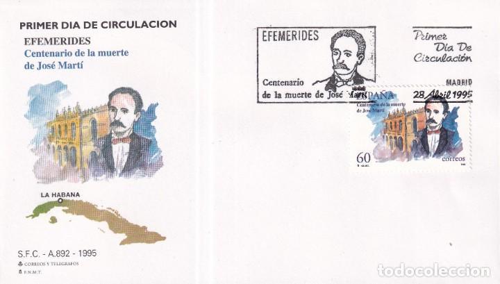 SELLOS ESPAÑA OFERTA SOBRES DEL PRIMER DÍA AÑO 1995 (Sellos - España - Juan Carlos I - Desde 1.986 a 1.999 - Nuevos)