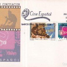 Francobolli: SELLOS ESPAÑA OFERTA SOBRES DEL PRIMER DÍA AÑO 1994. Lote 287350918