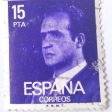Sellos: SELLO ESPAÑA JUAN CARLOS I 1977 15 PESETAS USADO. Lote 287419163