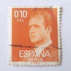 Sellos: SELLO ESPAÑA 0,10 PESETAS JUAN CARLOS I AÑO 1977 USADO NARANJA. Lote 287419783