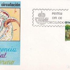 Sellos: SELLOS ESPAÑA OFERTA SOBRES DEL PRIMER DÍA AÑO 1986. Lote 287431948