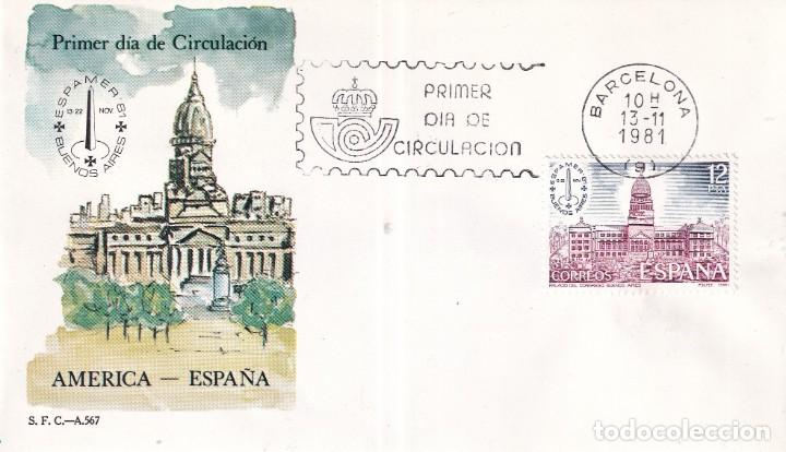 SELLOS ESPAÑA OFERTA SOBRES DEL PRIMER DÍA AÑO 1981 (Sellos - España - Juan Carlos I - Desde 1.975 a 1.985 - Nuevos)